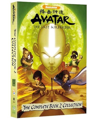 Avatar 2 On Dvd: Distant Horizon